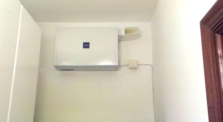 Estudio y recomendación del lugar de la instalación del Sistema de Ventilación Sinco